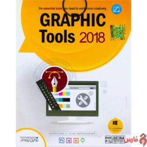 2018-novin-pendar-Graphic-Tools-1