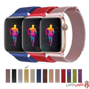Apple-Whatch-42-44mm-Milanese-Loop-Band-4