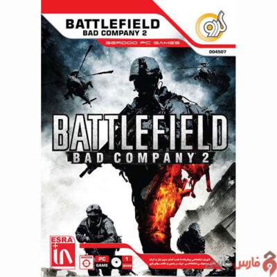 Battlefield-Bad-Company-2-1