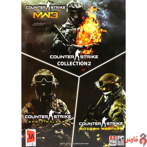 Counter-Strike-Collection-2-2