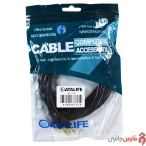 DataLife-AUX-3m-Cable-Package-1