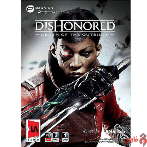 Dishonored-Death-of-the-Outsider-PC