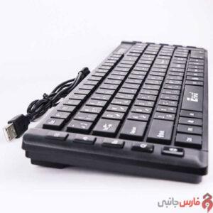 EMAX-E-K907-Wired-Keyboard-3