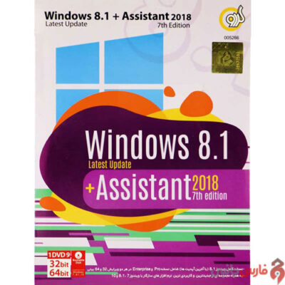 Gerdoo-Windows-8