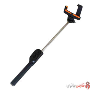 GoPower-GPR-SEL-Monopod