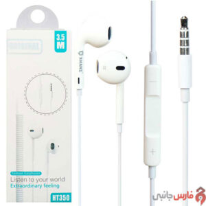HT350-apple-design-stereo-earphone-1