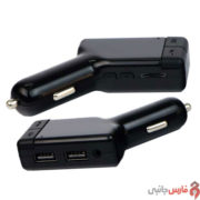 KBroad-KCB-927-FM-player-and-car-charger-1