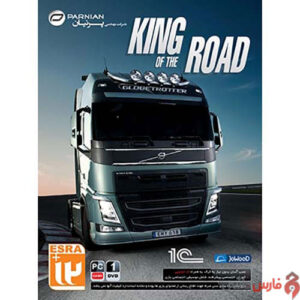 King-Of-The-Road