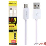 Kingstar-KS20-A-20cm-microUSB-cable-1