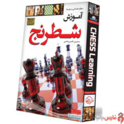 LOhe-Gostaresh-Sina-Chess-Learning-Multimedia-Training