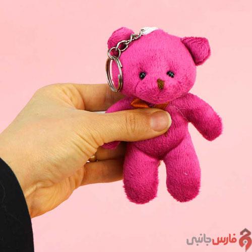 Little-Bear-4