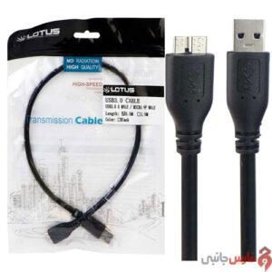 Lotus-USB3