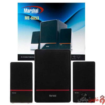 Marshal-ME-6053-2