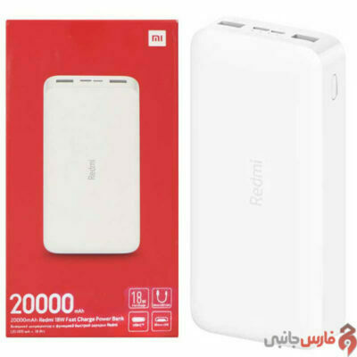 Mi-Redmi-PB200LZM-20000mAh-power-bank-8-1