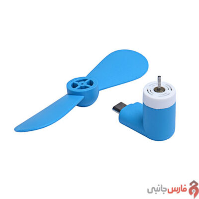 Mini-Fan-MicroUSB-1
