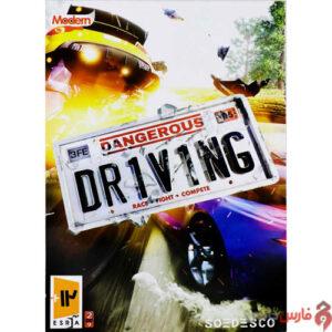 Modern-Dangerous-Driving-PC-2DVD9-PC-2DVD