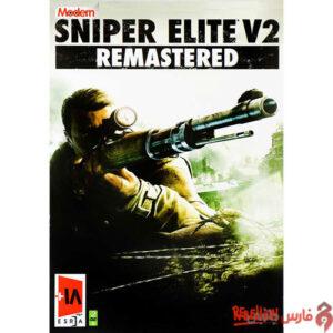 Modern-Sniper-Elite-V2-Remastered-PC-2DVD