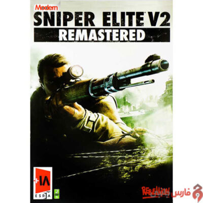 Modern-Sniper-Elite-V2-Remastered-PC-2DVD