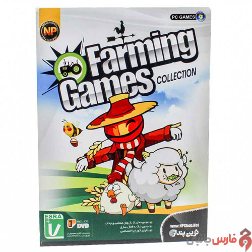 Novin-Pendar-Farming-Games-Collection-Front-1