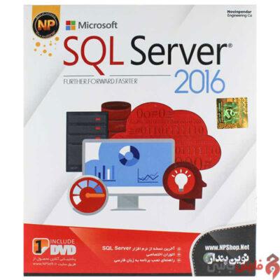 Novin-Pendar-SQL-Server-2016-Front