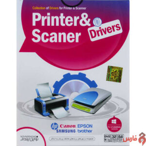 Novin-pendar-Printer-Scanner-Drivers-v1