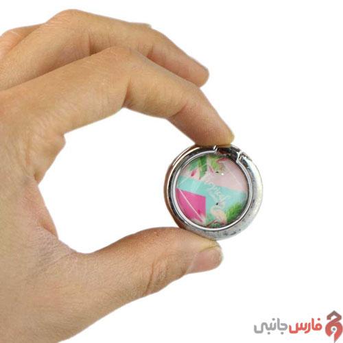 Patterned-Finger-Holder-1