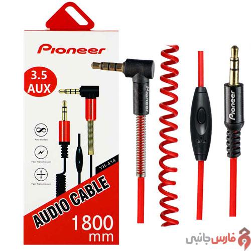 Pioneer-YH-414-AUX-1
