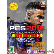 Pro-Evolution-Soccer-2018-Lite-Edition-2-PC-Game-Front