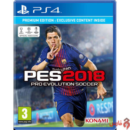 Pro-Evolution-Soccer-2018-PS4