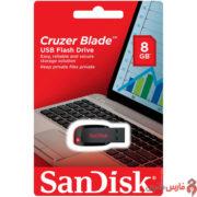 SanDisk-Cruzer-Blade-8GB