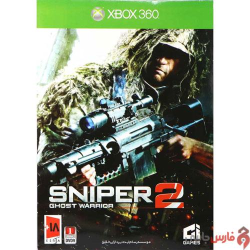 Sniper 2:Ghost Warrior XBOX 360 Rasam Ideh