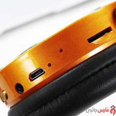 Sony-450BT-bluetooth-headphone-1