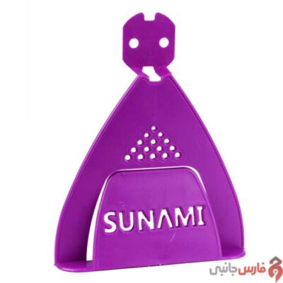 Sunami-Phone-Holder-2