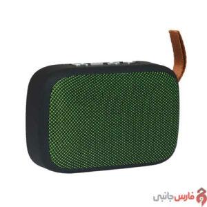 Tablepro-MG2-bluetooth-speaker
