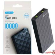 VERITY-V-PO119-10000mAh-power-bank