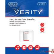 VERITY-V704-16GB-500x500