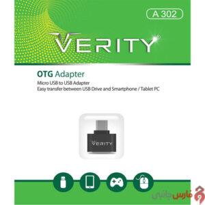 Verity-A302