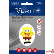 Verity-T209-8GB-1
