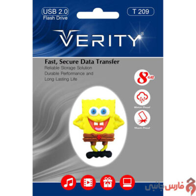 Verity-T209-8GB-1