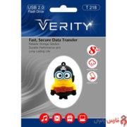Verity-T218-8GB-1