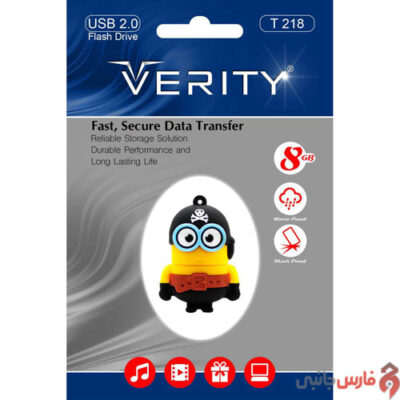 Verity-T218-8GB-1