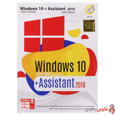Windows-10-Latest-Edition-With-Assistant-2018-1DVD9-Gerdoo-Front