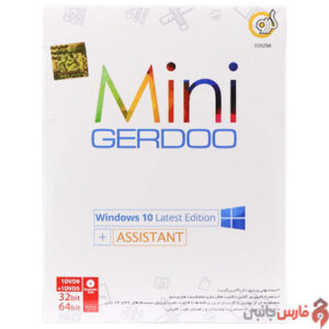 Windows-10-Latest-Edition-With-Assistant-Gerdoo-Front
