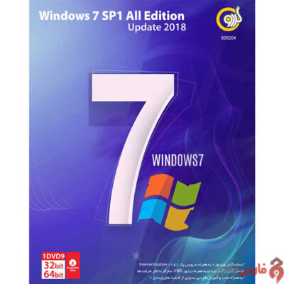 Windows-7-SP1-All-Edition-Update-2018-Gerdoo-Front-1