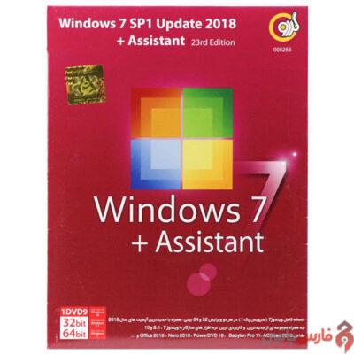 Windows-7-SP1-Update-2018-Assisstant-Gerdoo-Front