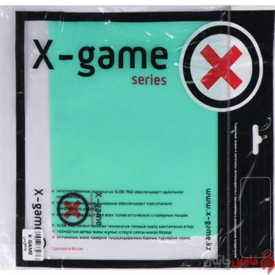 X-Game-Mouse-Pad-2