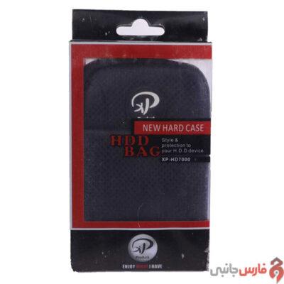 XP-HD7000-External-HDD-Bag