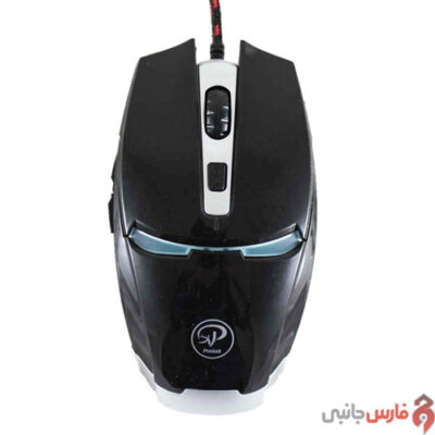 XP-M605-Wired-Gaming-Mouse