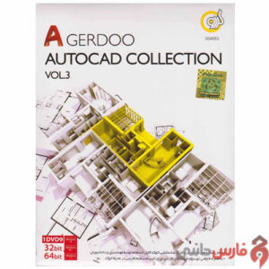 gerdoo-autocad-collection-vol-3-01