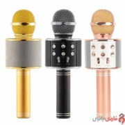 microphone-wster-ws-858-ws8